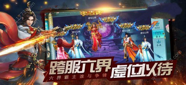 梦鼎奇缘官网版安卓正式版下载图片3
