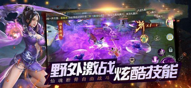 梦鼎奇缘官网版安卓正式版下载图片4