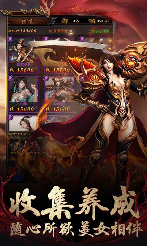 暴走一刀游戏官方网站下载正式版图片3