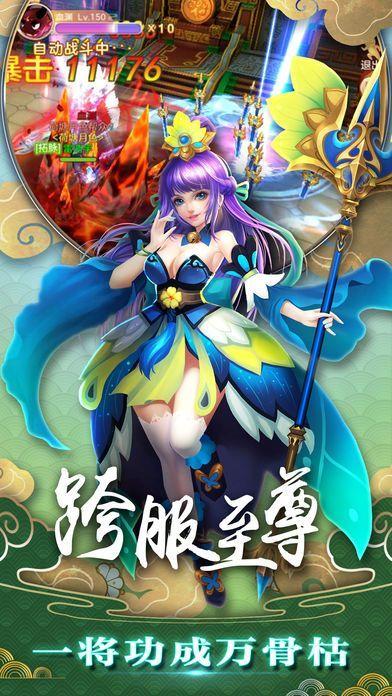 灵山传说游戏官方网站下载正式版图片2