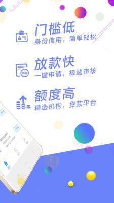 简单e借贷款app官方下载图片3