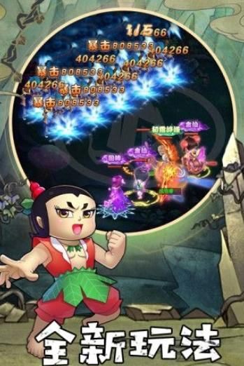 金刚葫芦娃OL手游官方网站下载安卓版图片1