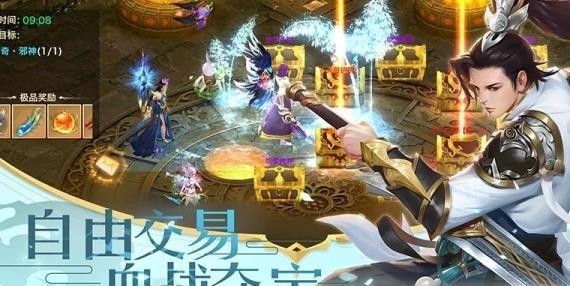 狐仙情缘HD官方版图1