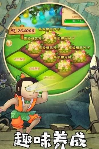 金刚葫芦娃OL手游官方网站下载安卓版图片3
