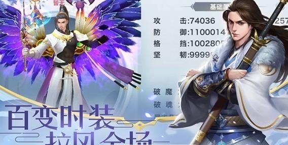 狐仙情缘HD官方版图4