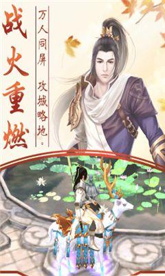 九剑奇谭安卓手机官网版下载图片1