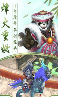 九剑奇谭安卓手机官网版下载图片4