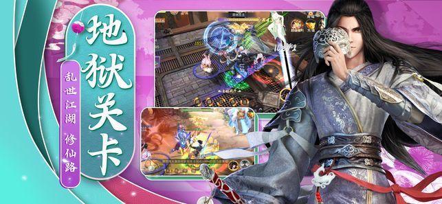 仙侠异闻录游戏官方网站下载正式版图片4