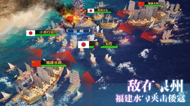 海贼奇兵手游官网版下载最新版图片1