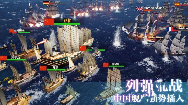 海贼奇兵手游官网版下载最新版图片4