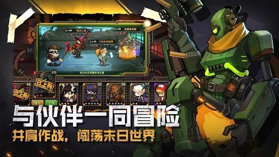 幸存者日记游戏官方网站下载正式版图片2