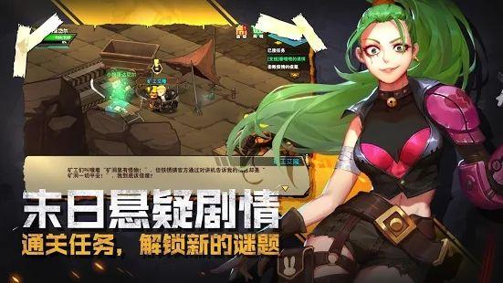幸存者日记游戏官方网站下载正式版图片3