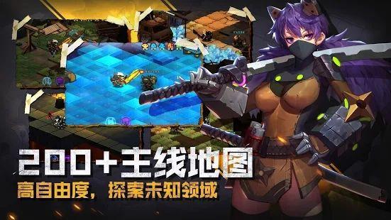 幸存者日记游戏官方网站下载正式版图片4