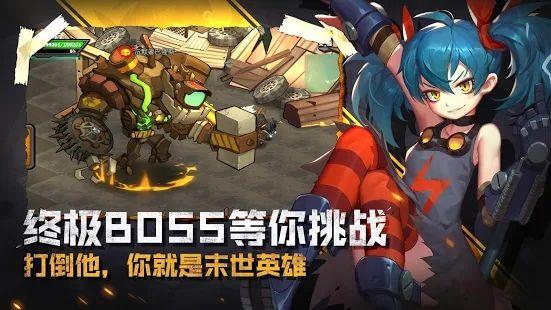 幸存者日记游戏官方网站下载正式版图片1