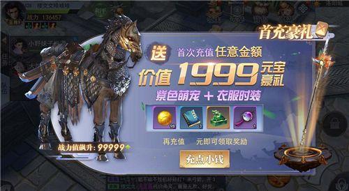 血舞江湖手游安卓官网最新版下载图片3
