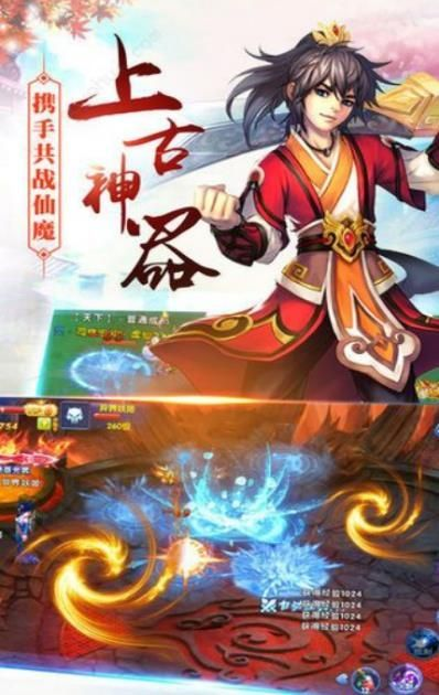 梦境仙侠ol游戏官方网站下载正式版图片1