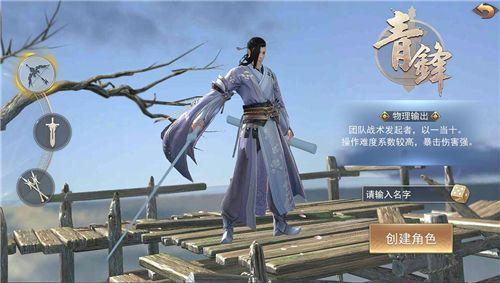血舞江湖手游安卓官网最新版下载图片1