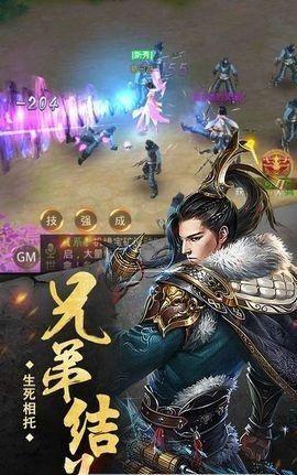 太古封魔录之诛魔剑手游官网版下载最新版图片1