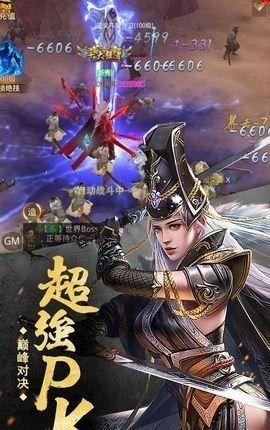 太古封魔录之诛魔剑手游官网版下载最新版图片2