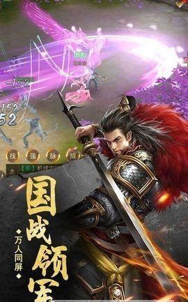 太古封魔录之诛魔剑手游官网版下载最新版图片3