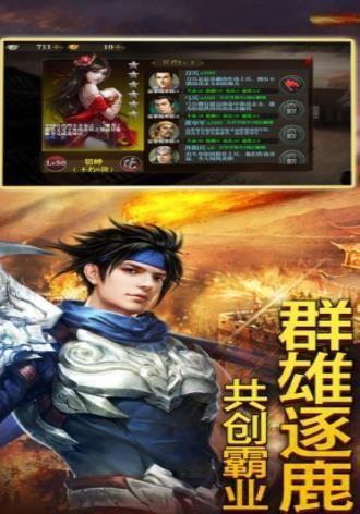 三国战龙传手游官网版下载最新版图片2