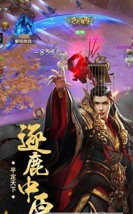 太古封魔录之诛魔剑手游官网版下载最新版图片4