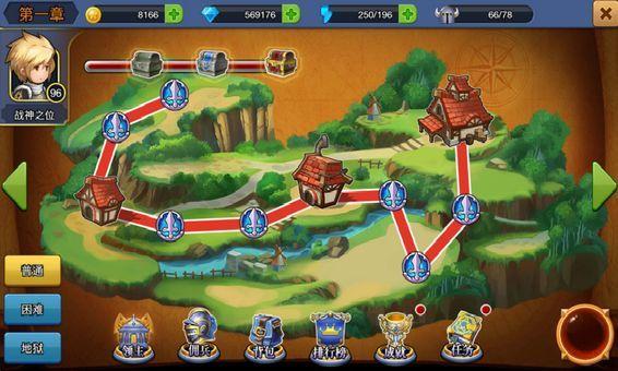 闪击骑士团手游安卓最新修改器版下载图片2