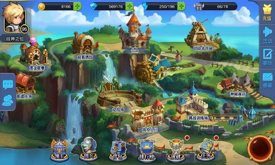闪击骑士团手游安卓最新修改器版下载图片4
