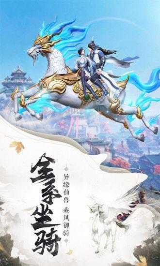 封仙之华山论剑游戏官方网站下载正式版图片3