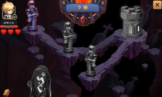 闪击骑士团手游安卓最新修改器版下载图片1