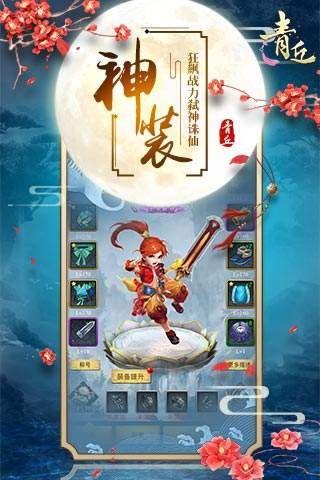 青丘h5官网版最新浏览器版图片1