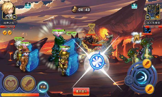 闪击骑士团手游安卓最新修改器版下载图片3