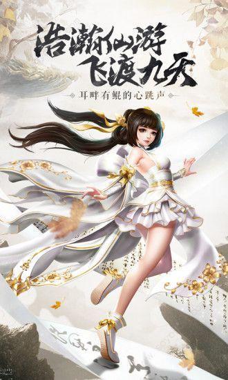 封仙之华山论剑游戏官方网站下载正式版图片1