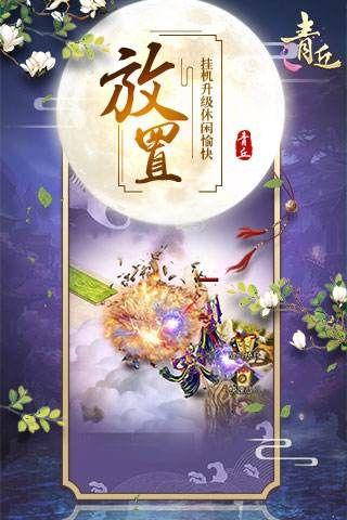 青丘h5官网版最新浏览器版图片3