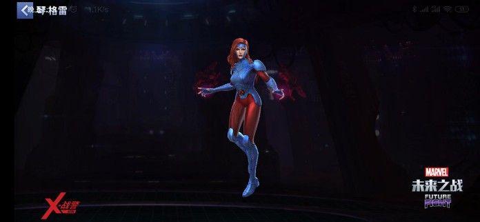 玩漫威未来之战有新发现?见证X战警凤凰女琴逆袭图片1