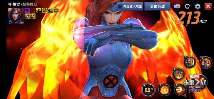 玩漫威未来之战有新发现?见证X战警凤凰女琴逆袭图片4