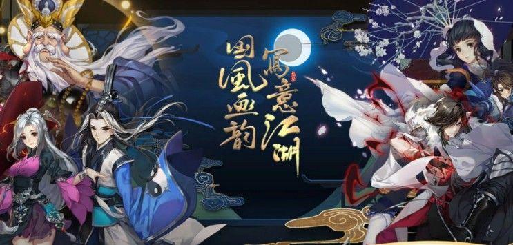剑网3指尖江湖是什么游戏?打磨多年不负期待![视频][多图]图片1