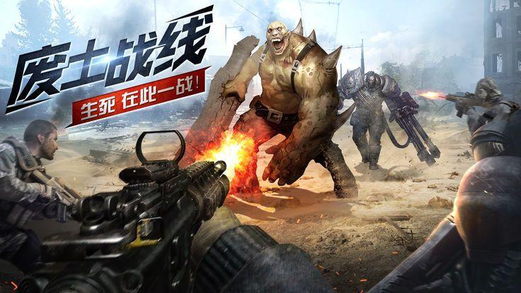 末世惊变手游安卓官方正式版下载图片3