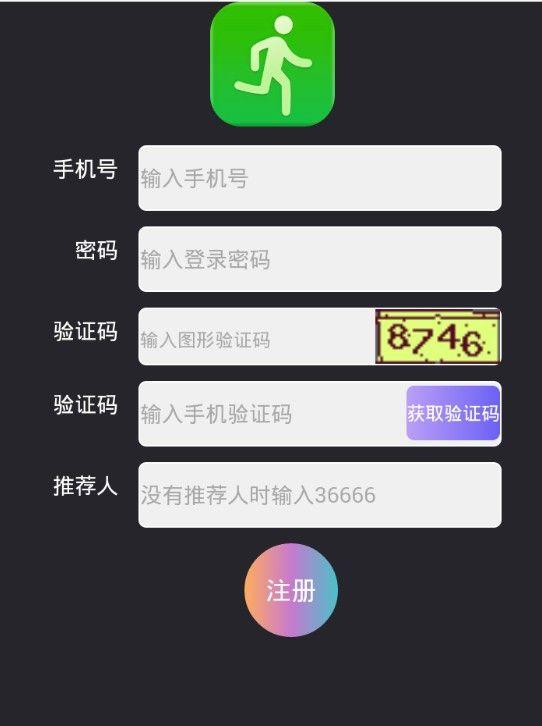ORG官方手机版app下载图片1