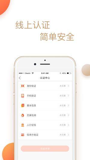 章鱼救急贷款app官方手机版下载图片2