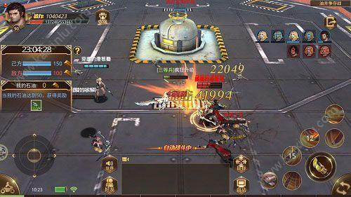 求生国度安卓游戏无限钻石内购修改版地址下载图片2
