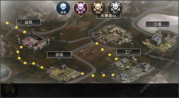 求生国度安卓游戏无限钻石内购修改版地址下载图片3