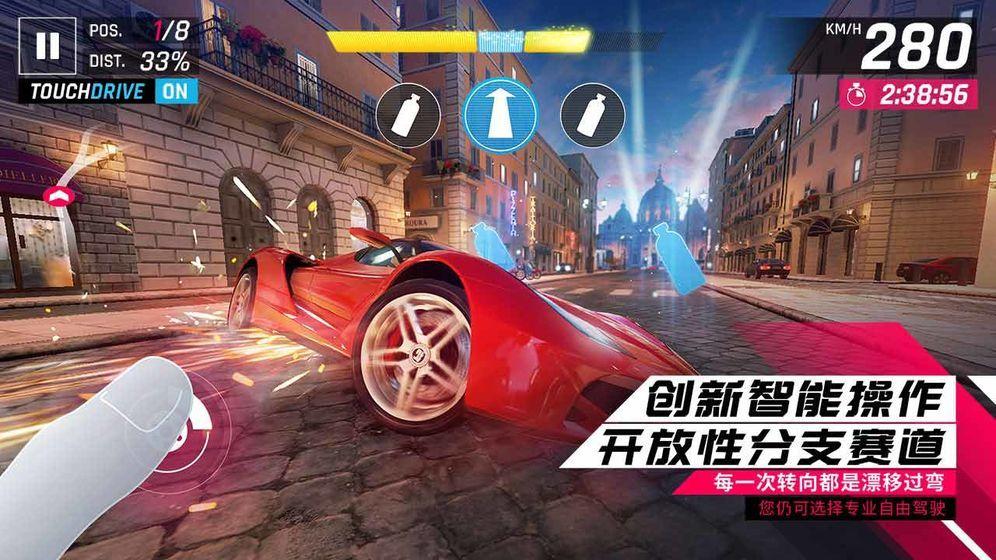 狂野飙车10无限金币钻石免谷歌修改版图片1