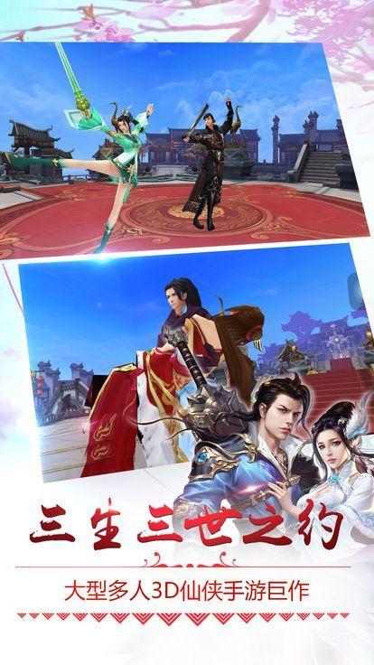 九幽星辰手游安卓官方最新版下载图片1