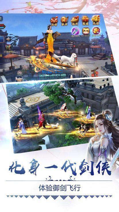 九幽星辰手游安卓官方最新版下载图片3
