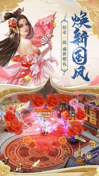 无问江湖游戏官方安卓最新版下载图片1