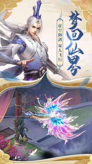 无问江湖游戏官方安卓最新版下载图片3