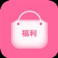 福利优购app