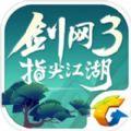 劍網3指尖江湖測試版