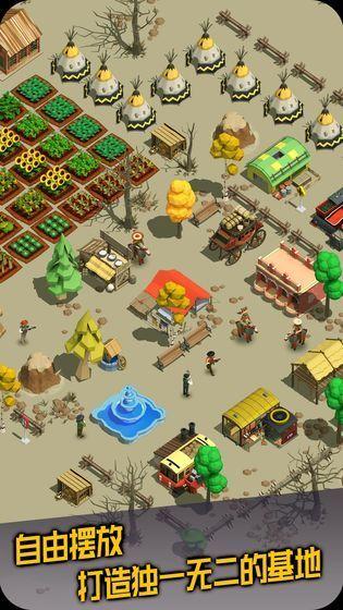 荒野农场游戏无限钻石内购修改版安卓地址下载图片1